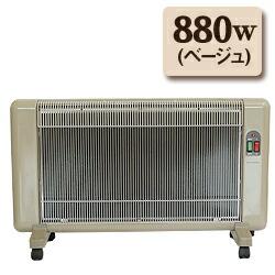 遠赤外線パネルヒーター 夢暖望 880W型