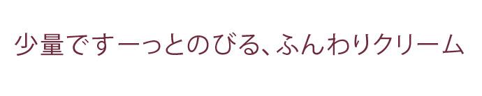 ロザリアン スキンケアクリーム
