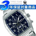 セイコーワイアードリジッド RIGID chronograph men watch blue AGAV088