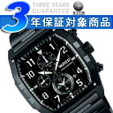 セイコーワイアードリジッド RIGID chronograph men watch oar black AGAV089