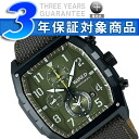 セイコーワイアードリジッド RIGID chronograph men watch khaki AGAV090