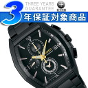 800 SEIKO wired men chronograph watch BLACK COMPILATINO black compilation-limited AGAV784