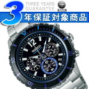 SEIKO wired THE BLUE the blue men watch chronograph AGAW429