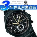 800 SEIKO wired men chronograph watch BLACK COMPILATINO black compilation-limited AGAW645