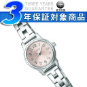 セイコーアルバアンジェーヌレディース watch AHJK416