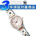 セイコーアルバアンジェーヌレディース watch AHJK418