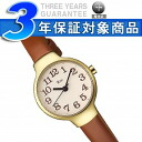 SEIKO Aruba Riki Watanabe collection Lady's watch brown AKQK416