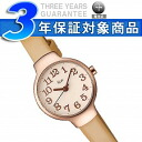 SEIKO Aruba Riki Watanabe collection Lady's watch beige AKQK417