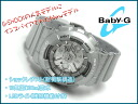 Pat Casio baby G foreign countries reimportation model lady's a; diwatch silver urethane belt BA-110-8ADR