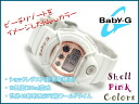 Casio baby G foreign countries reimportation model lady's digital watch Shell Pink Colors shell pink colors white X coral pink urethane belt BG-1005A-7DR