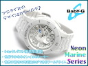 Pat Casio baby G foreign countries reimportation model lady's a; diwatch Neon Marine Series neon Malin series white BGA-170-7B1DR