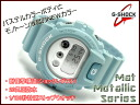 Casio G-Shock foreign countries reimportation model Mat Metallic Series mat metallic series digital watch baby blue X white DW-6900SG-2DR