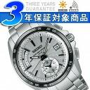 SEIKO Brights men watch electric wave solar world thyme Yu Darvish image character silver SAGA157