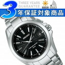 SEIKO Brights men watch electric wave solar Yu Darvish image character black SAGZ071