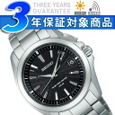 SEIKO Brights men solar electric wave men watch コンフォテックス SAGZ077