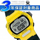 Digital watch yellow SBEA007 for SEIKO Pross pecks supermarket runners running