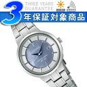 SEIKO spirit solar electric wave titanium Lady's watch pair model SSDY007