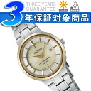 SEIKO spirit solar electric wave titanium Lady's watch pair model SSDY008