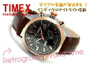 Timex men watch world thyme deployment intelligent quartz Rose gold bezel black dial brown leather belt T2N942
