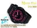 Casio baby G ネオンダイアルシリーズアナデジ watch black X pink BGA-130-1BDR