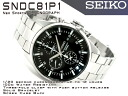 Seiko men's Chronograph Watch Black Dial stainless steel belt SNDC81P1