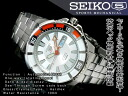 Seiko 5 hand-wound & wound by automatic mens Watch Silver Dial stainless steel belt SRP201J1