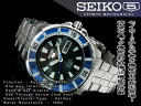 Seiko 5 hand-wound & wound by automatic mens watch black dial stainless steel belt SRP203J1