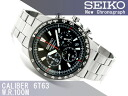 SEIKO men chronograph watch black dial stainless steel belt SSB031P1