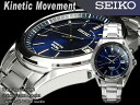 Seiko men's kinetic watch Navy stainless steel belt SKA521P1