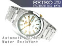 SEIKO 5 men's self-winding watch watch white X gold dial stainless steel belt SNKK07K1