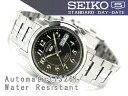 SEIKO 5 men's self-winding watch watch Dai Brown Al silver combination stainless steel belt SNKL91K1