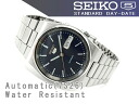 Seiko 5 men's gender unisex automatic watch mature black dial stainless steel belt SNXL43K