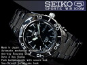 SEIKO 5 men's self-winding watch watch All Blacks tenless belt SNZH59J1
