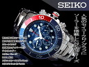 SEIKO chronograph men watch divers solar Pepsi bezel navy dial dial silver stainless steel belt SSC019P1