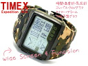 Timex expedition WS4 men's outdoor watch Desert Camo T49840