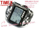 Timex expedition WS4 men OUTDOOR watch gray X white camouflage T49841
