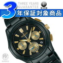 SEIKO wired new standard model men watch circulation limitation model chronograph black X gold AGAW610