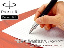 Parker 5 th インジェニュイティ INGENUITY S11201702 black CT PK-ING-BK-CT