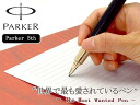 Parker 5 th インジェニュイティ INGENUITY S11201712 black GT PK-ING-BK-GT