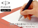 Parker 5 th インジェニュイティ INGENUITY S11201722 black rubber CT PK-ING-BKR-CT