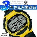 Seiko ProspEx Super runners digital watch running watch yellow / black SBDH017