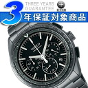 Seiko wired NEW STANDARD new standard men's Chronograph Watch limited edition 700 this AGAW649