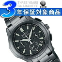 Seiko wired NEW STANDARD new standard men's Chronograph Watch limited edition 700 this AGAW650