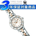 Seiko Alba Isabelle quartz ladies watch AHJK426