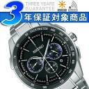 Seiko brightz mens watch solar radio chronograph conf TeX titanium SAGA183