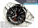 SEIKO's Pau chula kinetic direct drive men watch black stainless steel belt SRG005P1