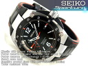 SEIKO's Pau chula kinetic direct drive men watch black calf belt SRG005P2