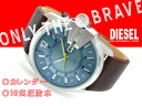 Diesel men's watches day date calendar blue dial-brown leather belt DZ1399