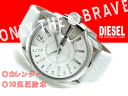 Diesel men's watches day date calendar White Dial White leather belt DZ1405