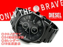 Diesel men chronograph watch All Blacks tenless belt DZ4180